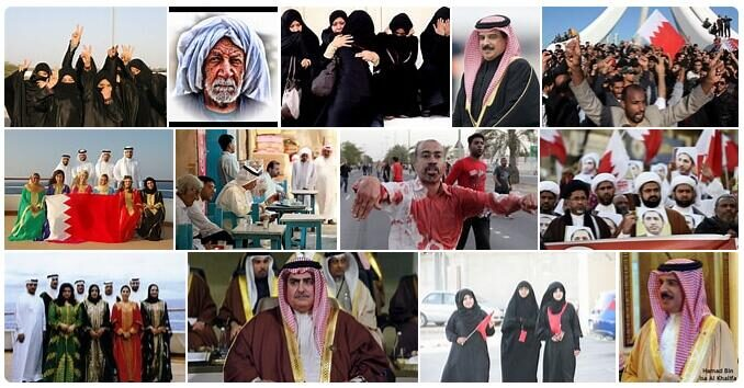 Bahrain People