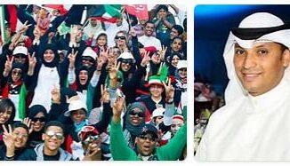 Kuwait People