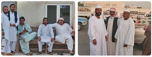 Qatar People