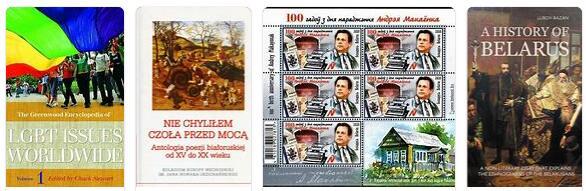Belarus Literature