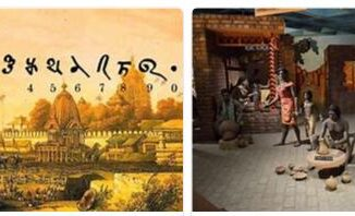 India Recent History